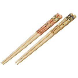 Nibariki Chopsticks - Studio Ghibli - My Neighbor Totoro:  Set of 2 Pairs 18cm