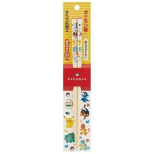 Warner Bros. Baguettes - Pokémon - Starters Sun and Moon 1 Paire 21cm