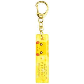 """ShoPro Keychain - Pokémon - Pikachu """"Pocket Monster"""""""