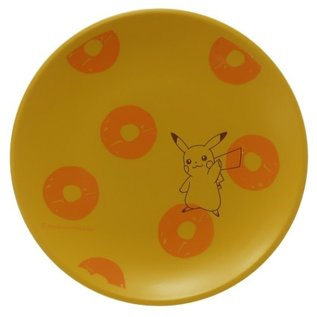 "ShoPro Assiette - Pokémon - Pikachu avec Cercles Oranges ""Pocket Monsters"" Irodori 10cm"