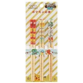 """Nibariki Baguettes - Pokémon - Starters 1ère Génération """"Pocket Monsters"""" Ensemble de 3 Paires 16.5cm"""