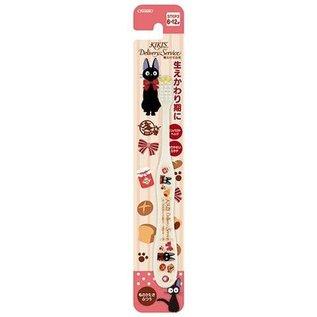 ShoPro Brosse à dents - Studio Ghibli - Kiki la Petite Sorcière: Jiji avec Empreintes de Pattes Beige