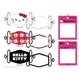 Bioworld Face Mask - Sanrio Hello Kitty - White, Red and Black Face Cover Pack of 3