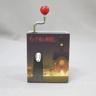 Sekiguchi Boite à musique - Studio Ghibli Le Voyage de Chihiro - Sans Visage devant le Ryokan Manuelle