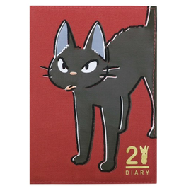Agenda 2021 - Studio Ghibli Kiki's Delivery Service - Jiji Blepping 2021 Monthly and Weekly Planner