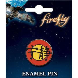 Ata-Boy Lapel Pin - Firefly - Serenity Logo