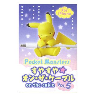 Re-Ment Boîte mystère - Pokémon Pocket Monsters - Mange-Cable Vol.5
