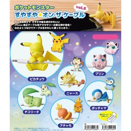 Re-Ment Boîte mystère - Pokémon - Mange-Cable Pocket Monsters Vol.5
