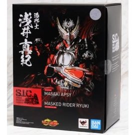 "Bandai Figurine - Kamen Rider - Masked Rider Ryuki 9"""