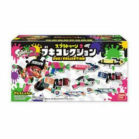 Bandai Blind Box - Splatoon - Buki Collection Mystery Weapons