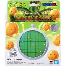 Bandai Collectible - Dragon Ball - Proplica Dragon Radar