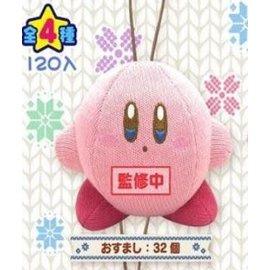 """San-Ei Peluche - Nintendo Kirby - Kirby en Tricot Supris AmiAmi Masukotto 4"""""""