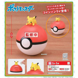 ShoPro Tirelire - Pokémon - Poké Ball avec Couvercle Pikachu