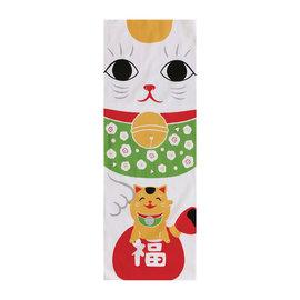 Maede Co. Essuie-mains - Tenugui - Maneki-Neko Chat du Bonheur avec Sac de Monnaie