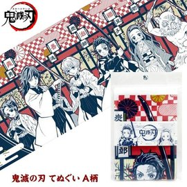 Kaya Hand Towel - Tenugui Demon Slayer: Kimetsu no Yaiba - Characters of Season 1