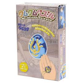 Eco Casse-tête - Studio Ghibli Le Château dans le Ciel - Amulette de Crystal de Laputa de Sheeta Kumu Kumu Series 3D 9 pièces