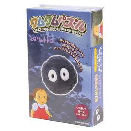 Eco Casse-tête - Studio Ghibli Mon Voisin Totoro - Boule de Suie Susuwatari Kumu Kumu Series 3D 11 pièces