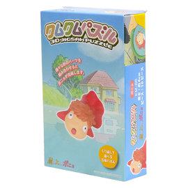 Eco Casse-tête - Studio Ghibli Ponyo sur le Falaise - Ponyo Kumu Kumu Series 3D 10 pièces