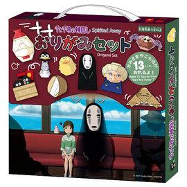 Ensky Studio Papier pour Origami - Studio Ghibli Le Voyage de Chihiro - Ensemble pour plier 13 Figurines *Version Anglaise*