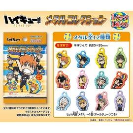 Ensky Studio Blind Bag - Haikyu!! - Chibi Characters Bag Charm Keychain