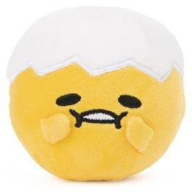 """Gund Peluche - Sanrio Gudetama the Lazy Egg - """"Occupé à ne rien faire"""" 3.5"""""""