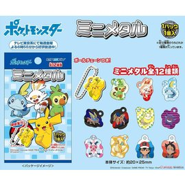 Ensky Studio Blind Bag - Pokémon Pocket Monsters - Characters Bag Charm Keychain