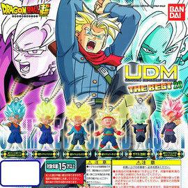 Bandai Blind Box - Dragon Ball Super - Ultimate Detailed Mascot The Best #20