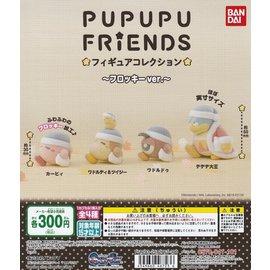 Bandai Gashapon - Nintendo Kirby - Mini Figurine Pupupu Friends Flocked Collection