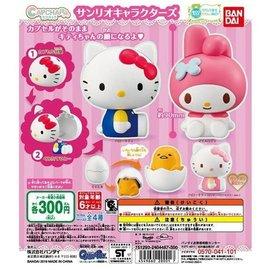 Bandai Gashapon - Sanrio - Figurine Capchara