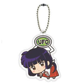 Sega Porte-clés - Inuyasha - UFO Catcher Kikyo en Acrylique