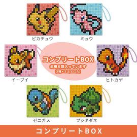 ShoPro Blind Box - Pokémon Pocket Monsters - Keychain Coaster Silicone