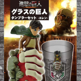 Kodansha Verre - Attack on Titan: Shingeki no Kyojin - Eren Jaeger Tumbler en Acrylique 24oz
