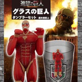 Kodansha Glass - Attack on Titan: Shingeki no Kyojin - Colossal Titan Acrylic Tumbler 24oz