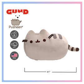 "Gund Peluche - Pusheen - Pusheen Super Jumbo 41"""