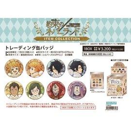 Ensky Studio Blind Bag - The Promised Neverland - Button Marukaku Can Badge Vol.1