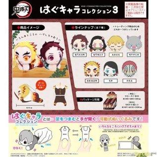 Ensky Studio Boîte mystère - Demon Slayer: Kimetsu no Yaiba - Peluche à Pince Hug Character Collection 3
