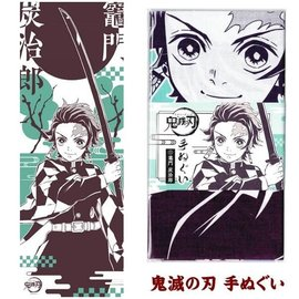 Kaya Essuie-mains - Tenugui Demon Slayer: Kimetsu no Yaiba - Tanjiro Kamado