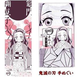Kaya Essuie-mains - Tenugui Demon Slayer: Kimetsu no Yaiba - Nezuko Kamado