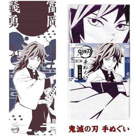 Kaya Essuie-mains - Tenugui Demon Slayer: Kimetsu no Yaiba - Giyu Tomioka
