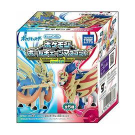 Takara Tomy Blind Box - Pokémon Sword and Shield - Galar Region Mini Figurine Keychain