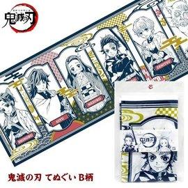 Kaya Essuie-mains - Tenugui Demon Slayer: Kimetsu no Yaiba - Personnages Encadrés de la Saison 1