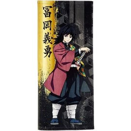Aniplex Serviette - Demon Slayer: Kimetsu no Yaiba - Giyu Tomioka 34x80cm
