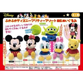 Disney Entreprise Plush - Disney - Fukafuka Disney Pretty Collection