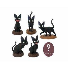 Other Boite Mystère - Studio Ghibli Kiki la Petite Sorcière - Mini-Figurine So Many Poses! Vol. 5