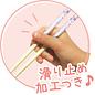 Skater Baguettes - Sanrio Kuromi - Kuromi avec Bijoux Mauves et Roses Ensemble de 2 Paires 21cm