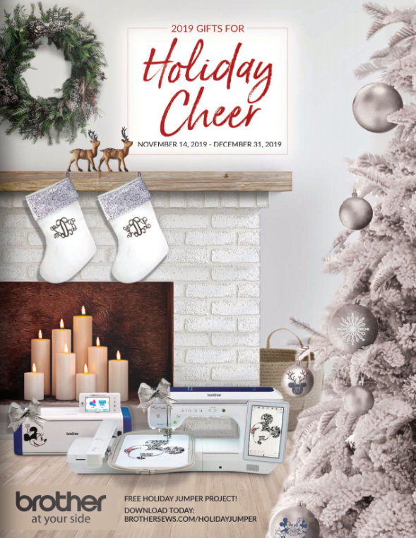 Sewing - Brother 2019 Gifts For Holiday Cheer