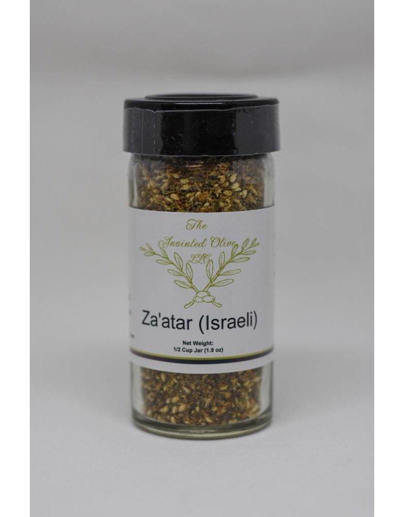 Seasoning Za'atar (Israeli)