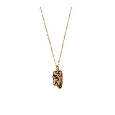 Slate Charm Necklace (18k GP)