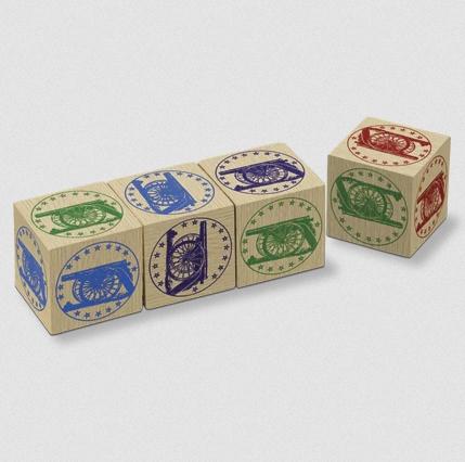 Insane Cube Puzzle