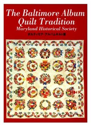 Exhibit Catalog- The Baltimore Album Quilt Tradition
